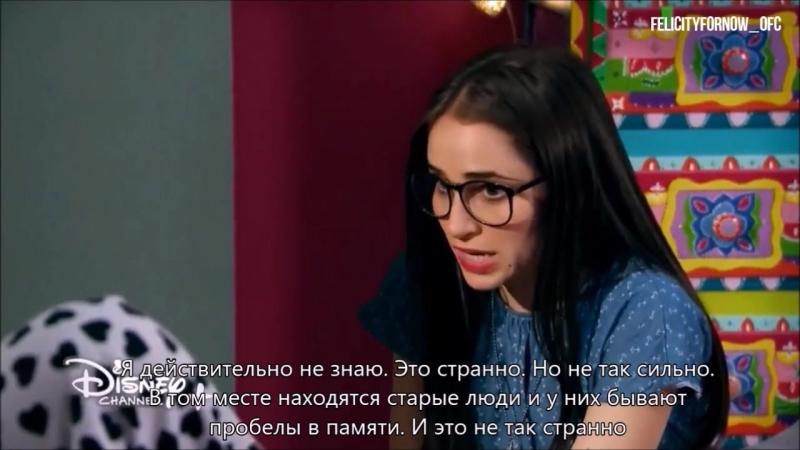 Soy Luna - Луна и Нина разговаривают про Маттео и Гастона - 2 сезон 44 серия (рус. суб)
