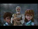 Суперкнига 3D «Альфа и Омега» — Откровение 1-13