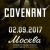 Covenant / Daniel Myer / Unity One в Москве!
