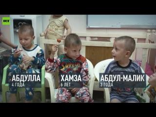 RT ищет родственников четырёх мальчиков, попавших в багдадский приют