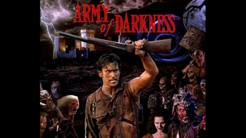 Зловещие Мертвецы 3 — Армия Тьмы (1992)