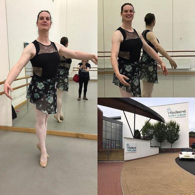 Противная балерина