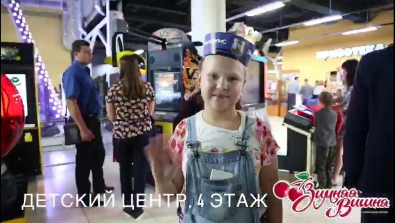 1 сентября Квест Зверополис в ТРК Зимняя Вишня