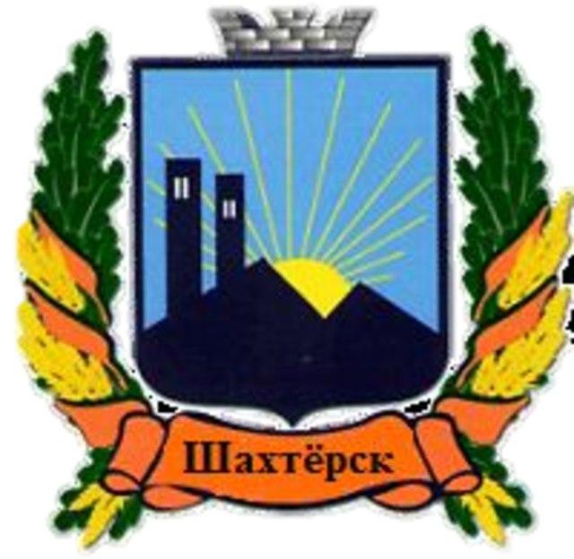 Победитель Зимнего первенства в Первой лиге дивизиона «НМФЛ Харцызск»