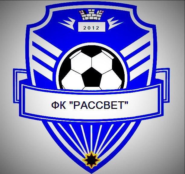 Победитель Зимнего первенства в дивизионе «НМФЛ Макеевка»