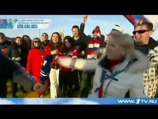 Ура Олимпиада Россия Путин Олимпиада Патриоты Мы