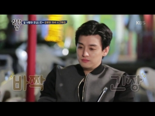 Mr. House Husband 2 Ep.15 Eli cut 31.05.17. (part 4)