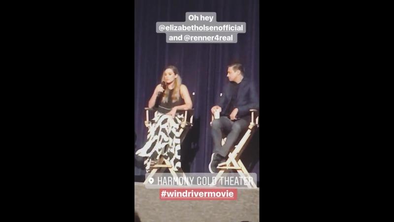 Закрытый показ фильма «Ветреная река» для Гильдии Киноактеров США в Лос-Анджелесе | 25 июля 2017