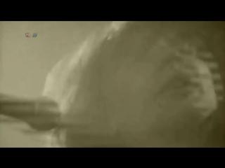 Belladonna - UFO  Full HD