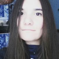Виктория Государева
