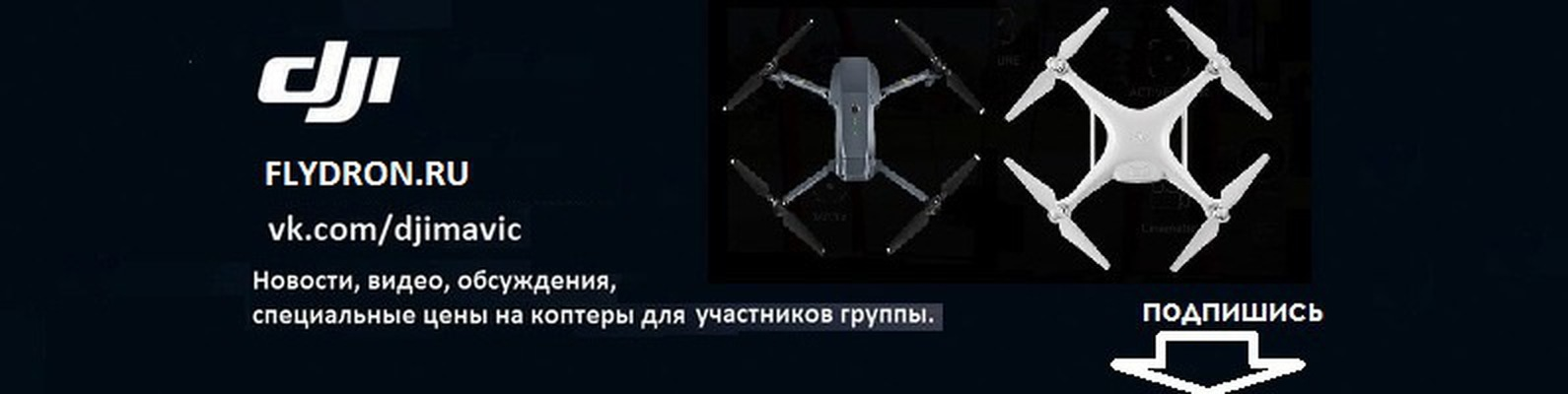 Купить mavic combo за копейки в ульяновск чехол mavic air напрямую с завода