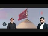 Hacı Şahin və Hacı Elxan Rəşidi - Can Əbəlfəzlim...((( { yeni klip 2017 HD}