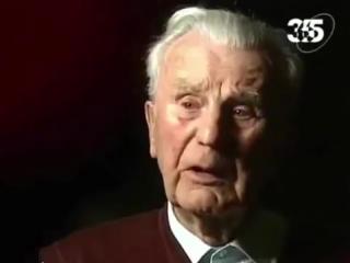 Псы Гитлера - Войска СС_ Правление Гейдриха