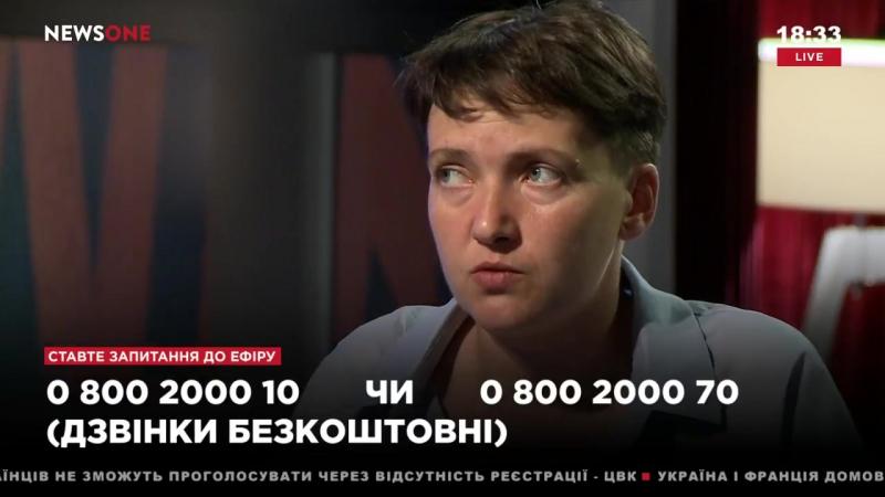 Савченко_ я еще поеду в Л_ДНР, СБУ не может запретить мне ходить по моей земле! .17