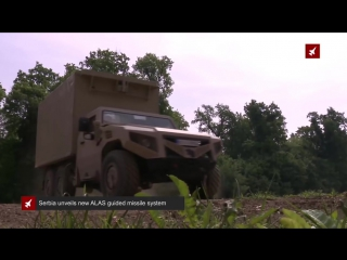 Serbia_unveils_new_ALAS_guided_missile_system