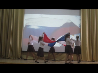 Флаг 28.04.2017 ГСГ