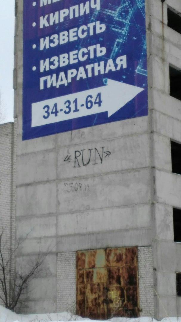 Заброшенные объекты Белгорода