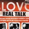 SLOVO: МИНСК | #СЛОВОВМИНСКЕ