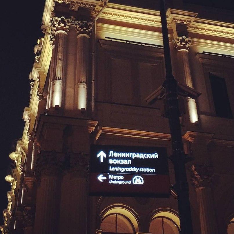 Алексей Ткаченко | Нижний Новгород