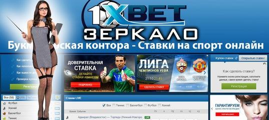 Ставки на спорт вход через вк ставки налога по транспорту в ленинградской области