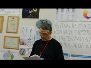 Ренат Манапов - про информационную мастурбацию