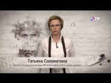 «Послушайте!»: Т. Соломатина читает «О красоте человеческих лиц» Н. Заболоцкого