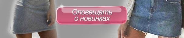 vk.com/app5748831_-143065903