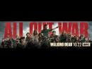 Ходячие мертвецы (The Walking Dead) - (1 сезон)
