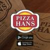 Доставка пиццы, роллов PIZZA HANS Ханты-Мансийск