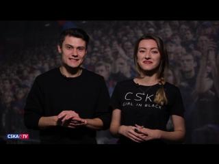 11-й выпуск реалити-шоу #яведущийCSKATV