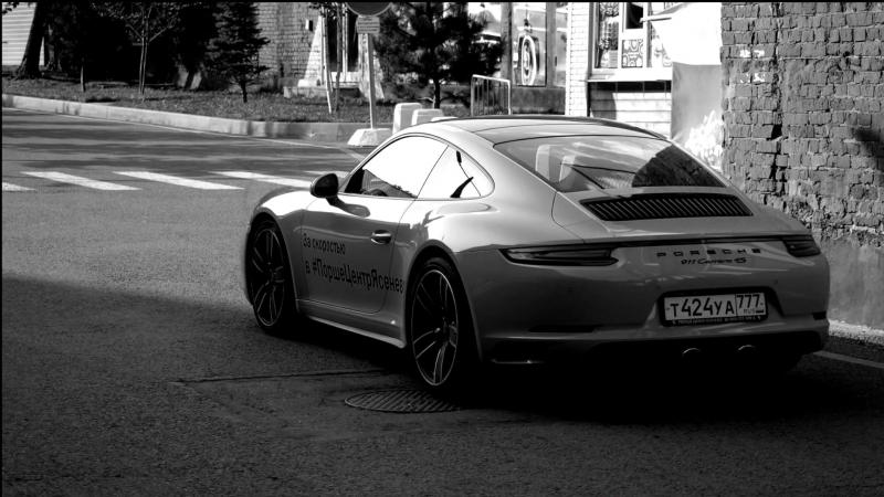FIRM Moscow X Porsche