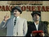 Беломорканал - Кавказская пленница Министр дорог.mp4