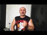 Приглашение от Игоря Шишко на тренинг