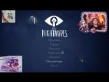 Little Nightmares #2 [тэстим ростелеком]