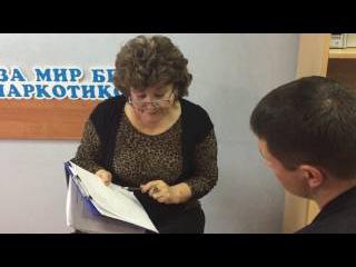 Обучение лекторов антинаркотической профилактики в Алмате.