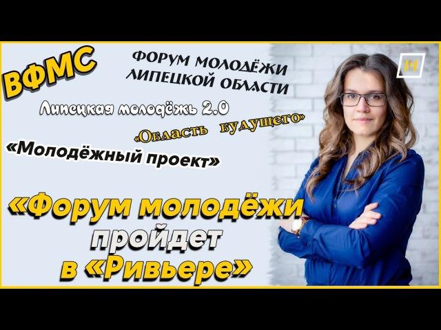 Как провести молодость с пользой, узнай из интервью с Ольгой Сергеевной Решитько