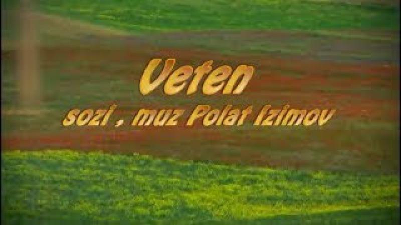 Вәтән Vatan Veten ۋەتەن Отан Родина Homeland - UyghurKaraoke