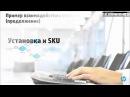 29/01/2015 – Вебинары HP – Контроль производительности сети средствами IMC