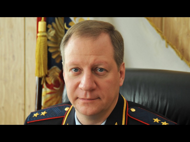 Вести Ru Главного криминалиста МВД и его зама подозревают в мошенничестве