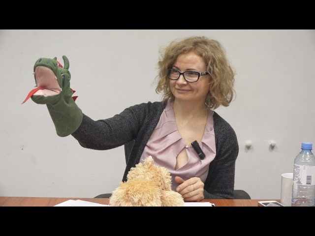Елена Куликова Как организовать спектакль для подопечных детей часть первая