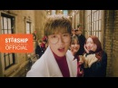 [Teaser] 스타쉽플래닛(Starship Planet) 2017 - 크리스마스 데이 (Christmas Day)