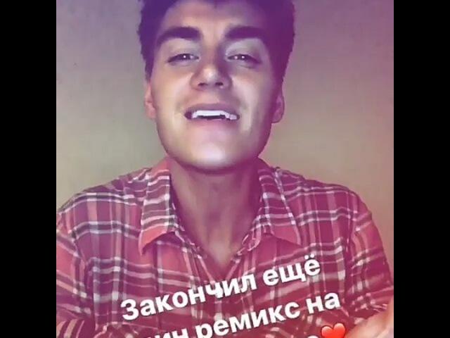 Алексей Воробьёв : Закончил ещё один ремикс на Я тебя люблю