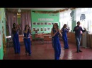 Танец Вака-вака команды Листопад