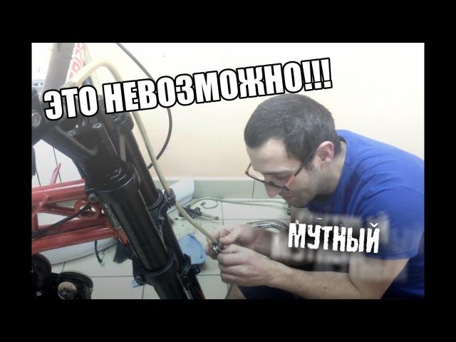 МУТНЫЙ Он не должен был завестись! / Межсезонное ТО