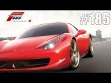 Forza Motorsport 4. Прохождение #185 Insignia VXR