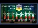 КВПУ Ансамбль Світанок Обласний фестиваль конкурс української пісні
