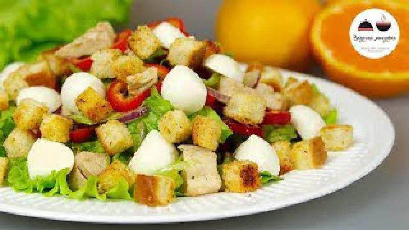 Салат Новогодний переполох сделает ваш праздник! Вкуснейший салат на новог ...