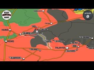 29 июня 2017. Военная обстановка в Сирии. Подготовка к наступлению на ИГИЛ в Хаме. Ру...