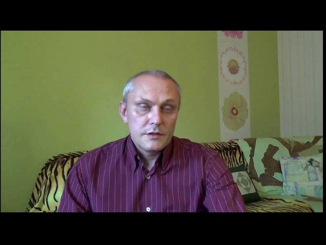 Волхов Василий о практике Мантры