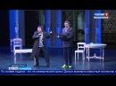 В Архангельском театре драмы представили «Севильского цирюльника»